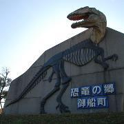 アドロサウルス(御船IC)